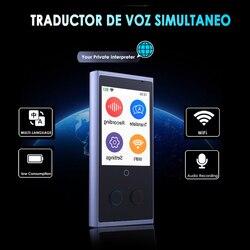 Urządzenie tłumaczeniowe smart instant portable z inteligentnym głosem w czasie rzeczywistym