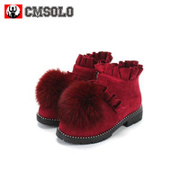CMSOLO Ankle Boots For Girls Kid Toddler Baby Shoes Flower Suede Zip Baby Autumn Winter Princess