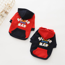 Pet Puppy Dog Clothes Coat Hoodie Sweater Costumes Dogs Jackets Pet Clothes For Small Puppy Outfit Chihuahua Clothing