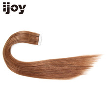 "IJOY 40 G / pak 18 ""Straight Braziliaanse Huid Inslag 100% Human Hair Extensions2G / Pcs Dubbelzijdig Tape Remy Haar Europese Salon Stijl"