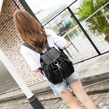 A1741 женщины рюкзак кожа Сумка мешок школы корейские женские Мини-рюкзаки для девочек-подростков Mochila Escolar женщины рюкзак