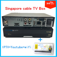 2pcs HD Cable Starhub Channels Box V9 Pro From V8 Golden Upgrade Version Support WIFI Youtube