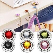 Girls Colorful  Diamond Portable Folding Hang Bag Hook Decor Handbag Table Hook Purse Desk Hanger 12 Colors  P20