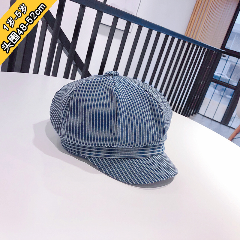 1 ro 5 years old new style children 39 s hats wave han edition of private pinstripe octagonal cap baby sun sun hat kids hat XA 268 in Hats amp Caps from Mother amp Kids