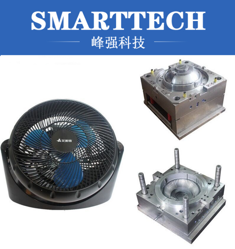 Custom plastic injection blade mould fan mold making manufacturer plastic tableware box injection mold makers