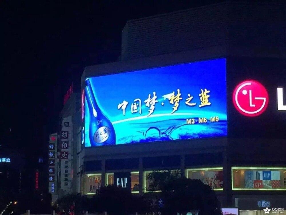 Panneau polychrome d'écran de affichage LED extérieur p10/panneau de écran à LED étanche d'étape 96 cm x 96 cm