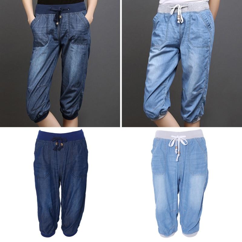 2017 summer women harem   pants   jeans plus size loose trousers for women denim   pants     Capris   jeans for woman 4XL