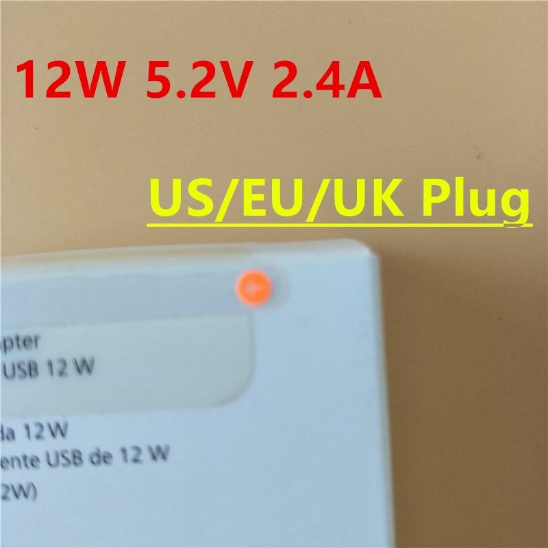 50pcs lot OEM high quality EU US plug 12W USB Power Adapter AC home Wall Charger
