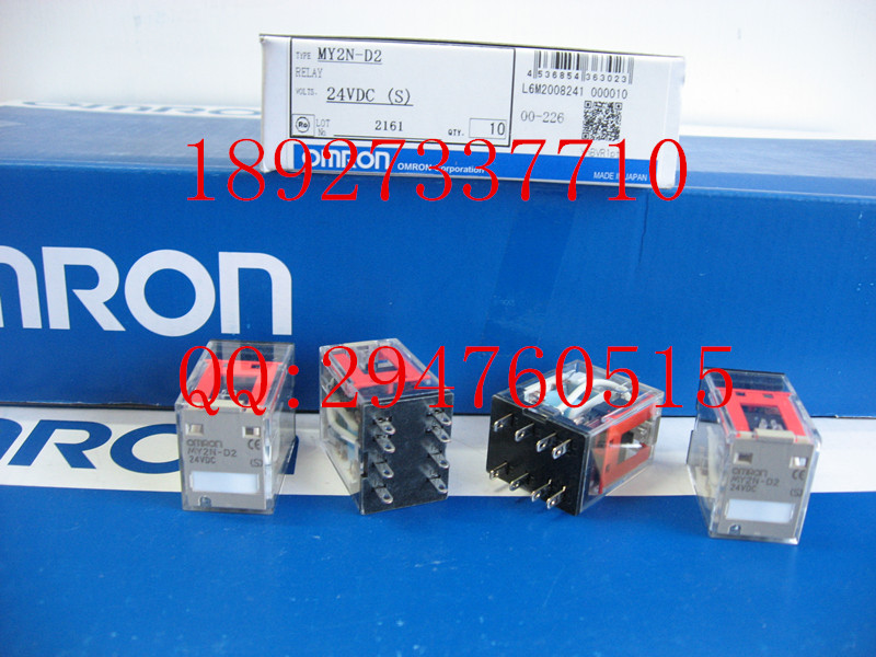 [ZOB] New imported OMRON Omron relay MY2N-D2 DC24V S factory outlets --5PCS/LOT new cad50bdc dc24v tesys d series contactor control relay 5no 0nc