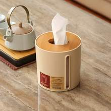 Round Plastic Tissue Box With Bamboo Cover Side Draw Paper Tube  Storage Organizer Holder Case for Home Decoration