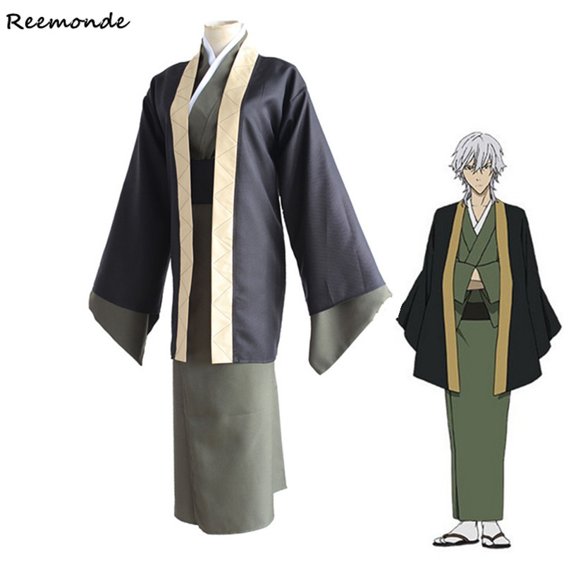 Anime Bungo Stray Dogs Cosplay Costumes Armed Detective Agency Osamu Dazai Shirt Kimono Full Set For Men Boys Uniform Clothing