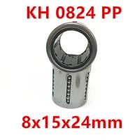 KH0824PP CNC Linear Motion Bearing Sealed Bushing 8x15x24mm Kh0824