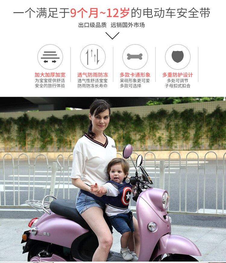 Регулируемый ремень безопасности для детей с замком для велосипеда, мотоцикла, езды на велосипеде, Детская безопасность, ремни безопасности, единорог