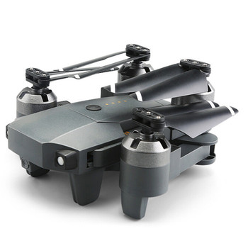 New Foldable Drone With WIFI FPV HD Camera RC Drone 2.4G 4CH 6-Axis RC Helicopter Real-Time Quadcopter  RTF Drone vs XS809