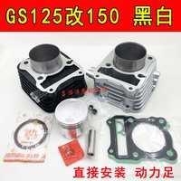 Engine Spare Parts 62mm 150cc Motorcycle Cylinder Kit 14mm piston For Suzuki GS125 GN125 EN125 GZ125 DR125 TU125 157FMI K157FMI