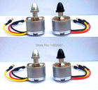 4pcs/lot CW CCW 2212...