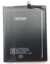 2320/2400mAh High Quality B030 Battery for Meizu MX3 Batterie Bateria Accumulator чехлы накладки для телефонов кпк tourace meizu mx3 m353 m351