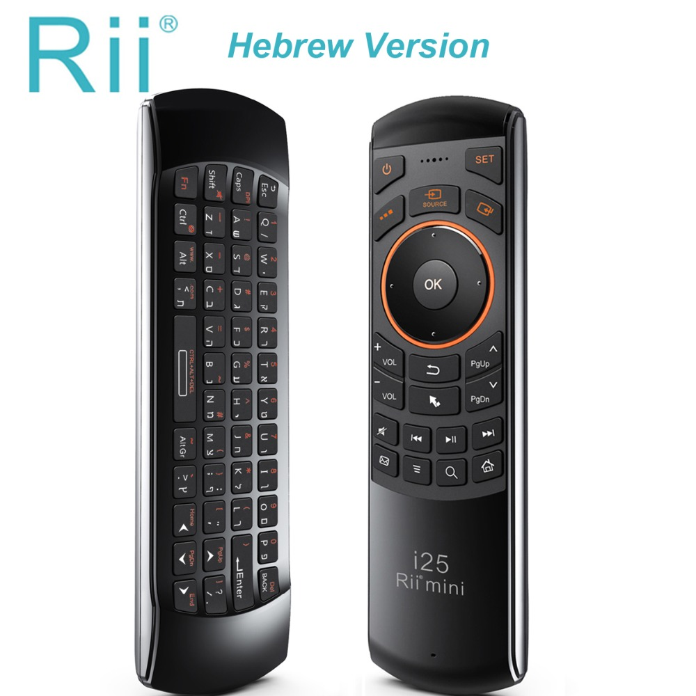 Hot selling Original Rii mini i25 2.4Ghz Air Mouse Remote Control with Hebrew Keyboard for PC Samsung Smart TV Android TV BOXHot selling Original Rii mini i25 2.4Ghz Air Mouse Remote Control with Hebrew Keyboard for PC Samsung Smart TV Android TV BOX