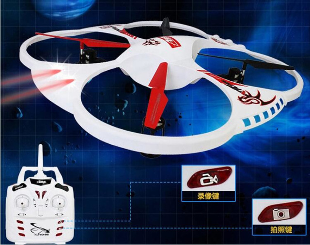 Super large anti-fall rc quadcopter YD-921 2.4g 4ch 360-degree turnover rc drone UFO model toy with professional aerial camera frank buytendijk dealing with dilemmas where business analytics fall short
