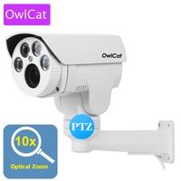 Owlcat Full HD 1080P 5MP PTZ IP Camera Outdoor 4X 10X Optical Zoom Pan Tilt Rotating Onvif CCTV Security Surveillance IR Camera