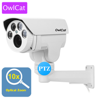 Owlcat Full HD 1080P PTZ IP Camera Outdoor 10X Optical Rotate Pan Tilt Zoom Varifocal 2MP Night Onvif CCTV Security Surveillance