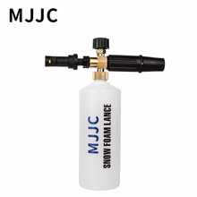 MJJC Brand foam lance KA for karcher K 12 units package free shipping 2017 with the High Quality Automobiles Accessory