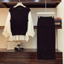 Women Knitted Patchwork Tops + Slim Skirt 2 pcs sets