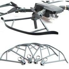 4 шт./компл. пропеллер защитное кольцо беспилотный летательный аппарат аварии аксессуары для dji Мавик Pro