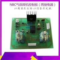 NBC 250 NBC 350 Gas Schweißen Maschine Control Panel Zwei Schweißen Maschine Platine (zwei Relais Abschnitt)-in Elektrowerkzeuge Zubehör aus Werkzeug bei