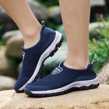 De moda de verano Zapatos de senderismo zapatos casuales de los hombres de malla de aire zapatos de gran tamaño 39-49 transpirable ligero Slip-on zapatos planos chaussure Homme 2019