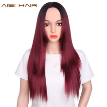 AISI HAIR Synthetic Ombre Red Wigs for Black Women Long Straight Cosplay Grey Hair Free Shipping