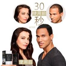 Wig Extension 25g Hair Fiber