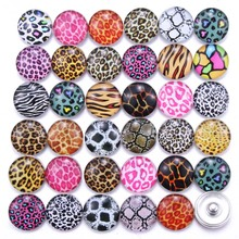 10pcs/lot Mixed Animal leather 18mm Glass Snap Buttons Jewelry Glass Cabochon Fit 18mm Snap Bracelet Bangles Necklace 020916 10pcs lot mixed animal leather 18mm glass snap buttons jewelry glass cabochon fit 18mm snap bracelet bangles necklace 020916