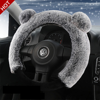 2018 new New Winter universal short plush steering wheel cover Cute d type steering wheel cover for Lady women girls