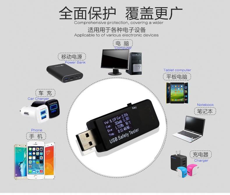 Skaitmeninis dispoy 3V-30V USB testeris dabartinės įtampos - Matavimo prietaisai - Nuotrauka 2