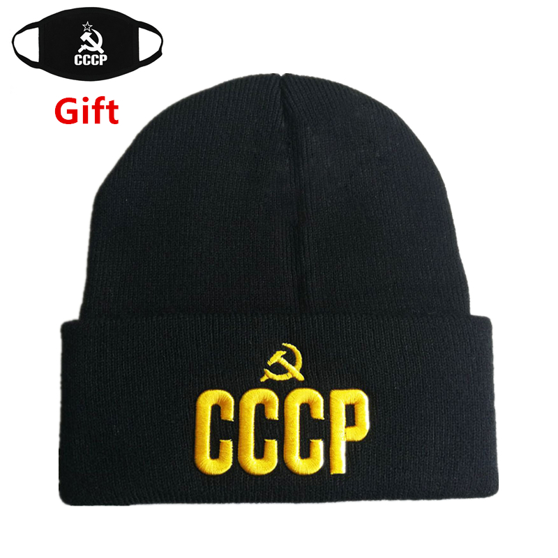 Mask as Gift CCCP skullies beanies USSR Soviet Union Russia kniitted embroidered letter skullies hat