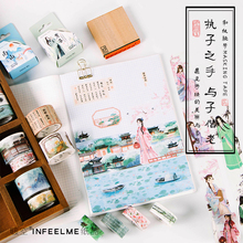24 Style Creative Classical Poetry Life Peopel Decorative Washi Tape Scotch Diy Scrapbooking Masking Tape School Office Supply