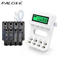Intelligent LCD Display AA AAA USB Battery Charger For Ni Cd Ni Mh Rechargeable Batteries 4pcs