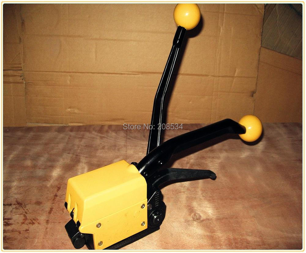 A333 manual handy band strapper,sealless steel strapping tool,hand metal tool for strap