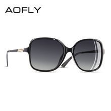 AOFLY ยี่ห้อออกแบบ Elegant แว่นตากันแดดผู้หญิงกรอบขนาดใหญ่ Polarized Sun แว่นตา UV400 แว่นตาแว่นตา Gafas De SOL A152
