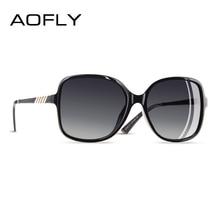 AOFLY מותג עיצוב אלגנטי משקפי שמש נשים רחב מימדים מסגרת מקוטב גבירותיי שמש משקפיים UV400 Eyewear Goggle Gafas דה סול A152