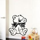 Smiling Bear Wall De...