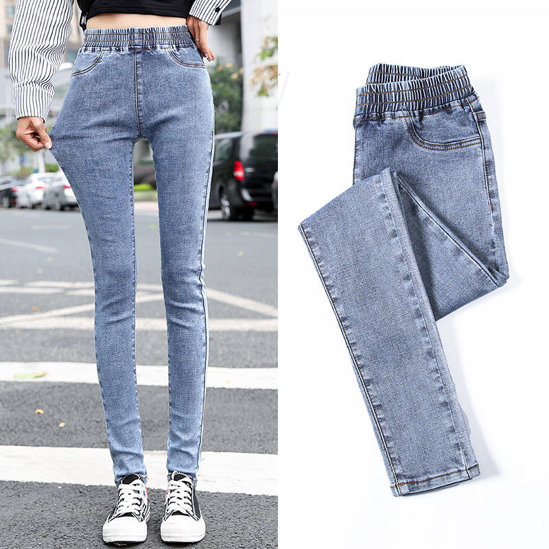 2019 Denim Pants Fashion Women Elastic High Waist Skinny Stretch   Jean   Female Spring   Jeans   Black Feet Pantalones mujer Plus Size