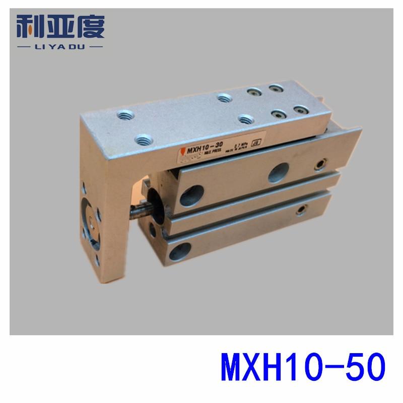 SMC type MXH10-50 pneumatic slider (linear guide) slide cylinder Bore Size 10mm Stroke 50mm smc type mxh10 25 pneumatic slider linear guide slide cylinder bore size 10mm stroke 25mm