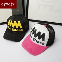 2017 New Baseball Cap 1Piece Baseball Cap Solid Color Leisure Hats With Cap For Men And