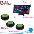 Беспроводная ресторанная система подкачки K-4-D монитор с K-A2 зуммером 18 шт