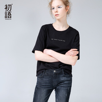 Toyouth 2017 Summer New Arrival Women Cotton O Neck Collar Letters Embroidery Half Sleeve T Shirts