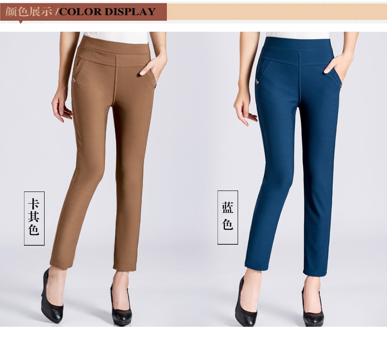 Women Casual Pants 2016 Autumn Middle Aged Womens Wine Red Dark Blue Black Khaki Trousers Mother  High Waist Pant XL 2XL 3XL 4XL Pantalones