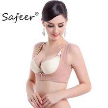 Posture Corrective Brace Humpback Corrector Slimming Belt Modeling Rectify Strap Body Shaper Waist Trainer Hot Sale Shaper