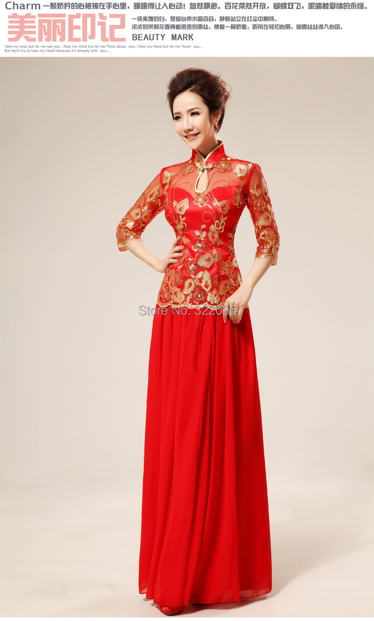 Free shipping chinese style wedding dress formal dress clothes ...